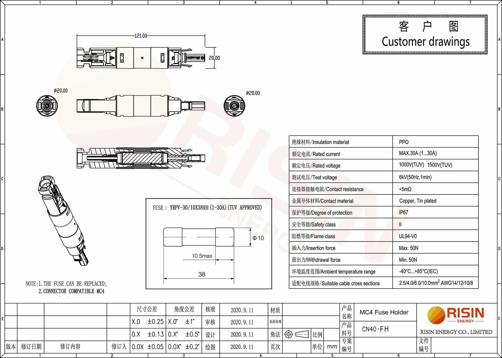 Datasheet of 1000V MC4 fuse holder