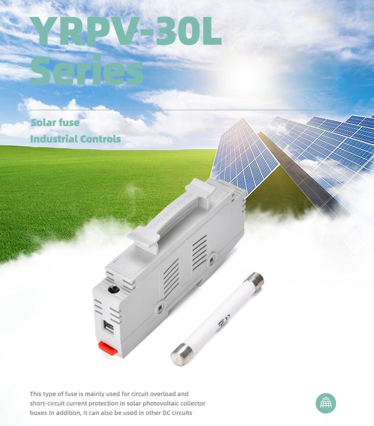 YRPV-30L 1500V fuse