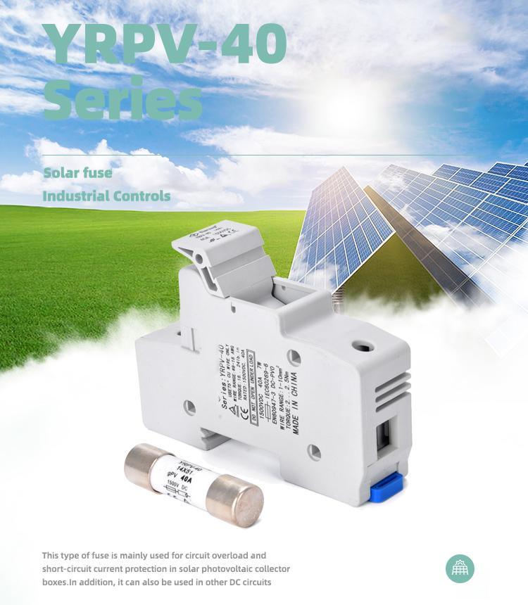 YRPV-40 solar fuse holder 1500v 40A
