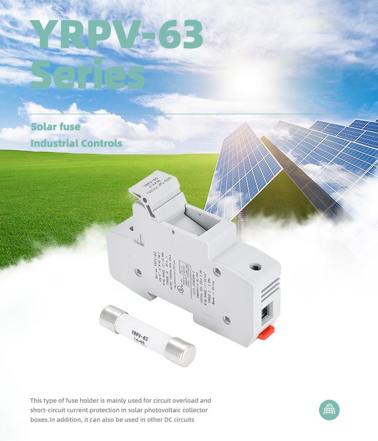 YRPV-63 1500v solar fuse 63A